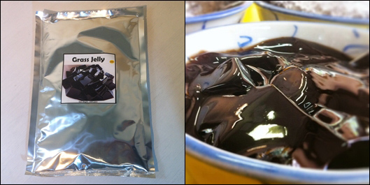 grass jelly cover