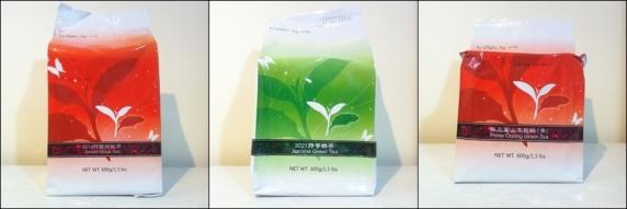 tea%20combine_zpsht6x5u32