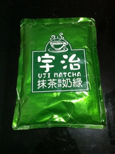 Uji Matcha made in Taiwan